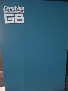 CIMG6158.JPG